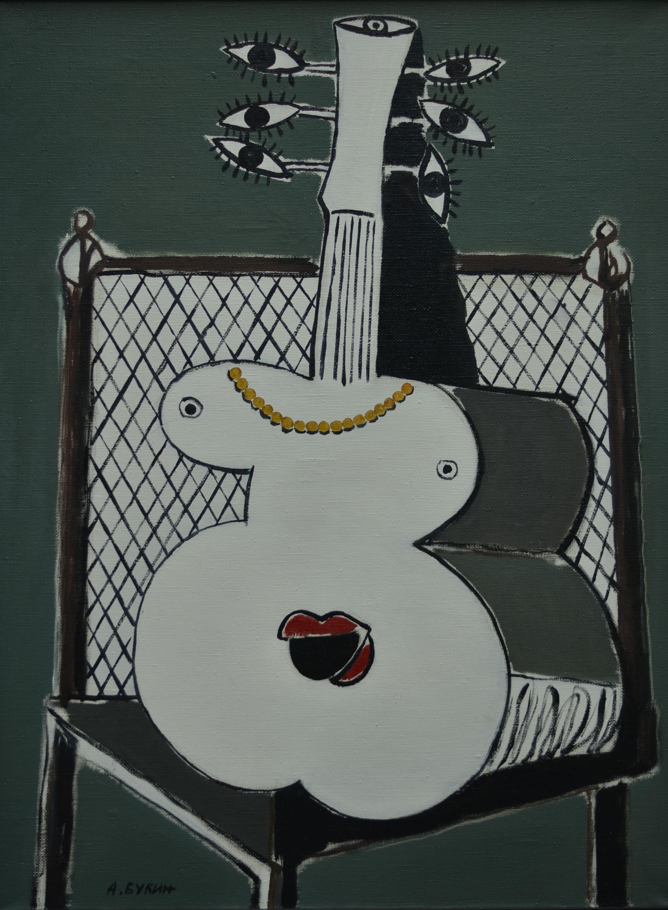 Букин Анатолий «Цыганская гитара»