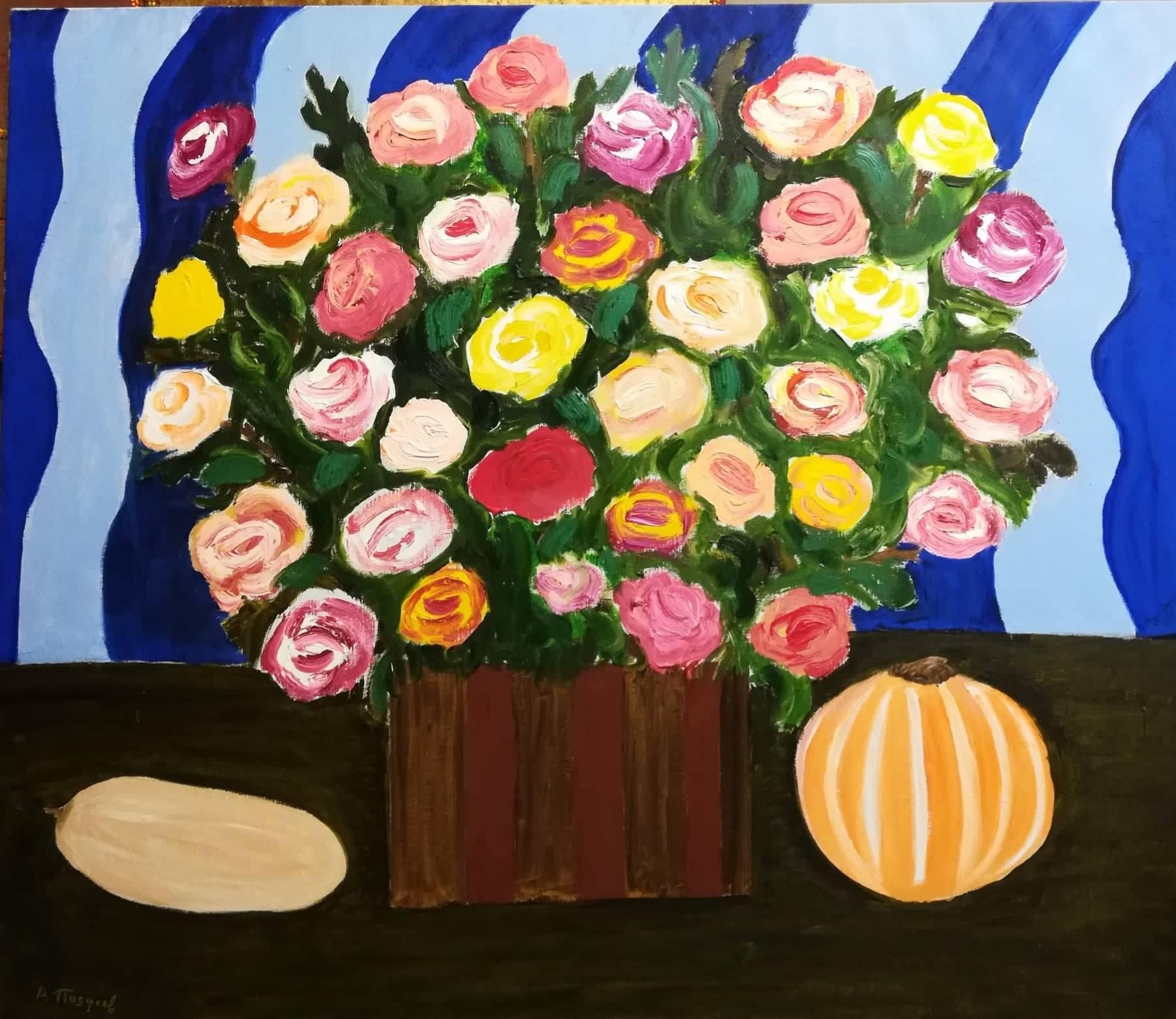Поздеев Андрей «Розы и тыквы»